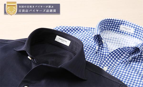 【厳選アイテム】下町メーカーが仕立てるメンズシャツ
