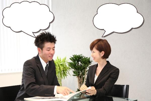 コミュニケーションの基本は「伝える」ではなく「伝わる事」