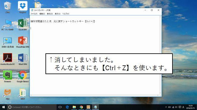 c_z_7