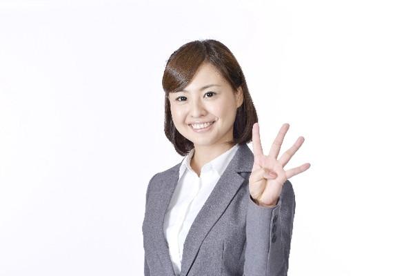 つまらない仕事を楽しい仕事に変える4つのポイント