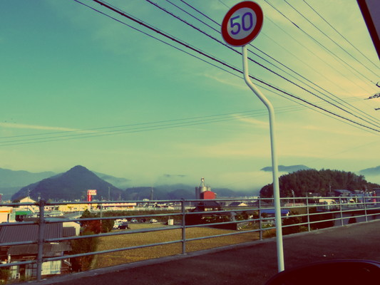 Mountain scenery in the label and the back of the Japan of 50 km limit