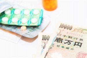 Medical costs ten thousand yen bills and prescription