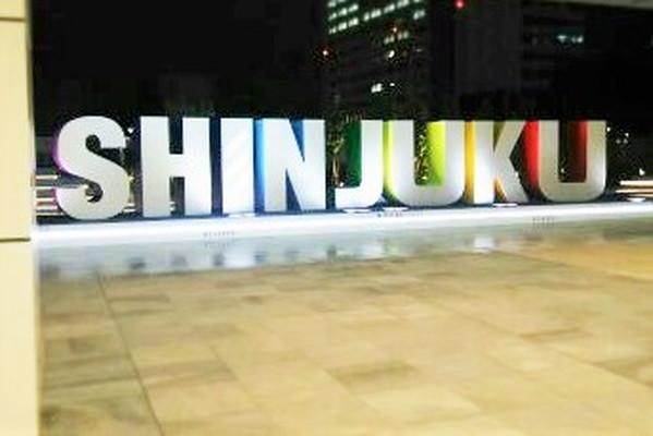 Shinjuku新宿