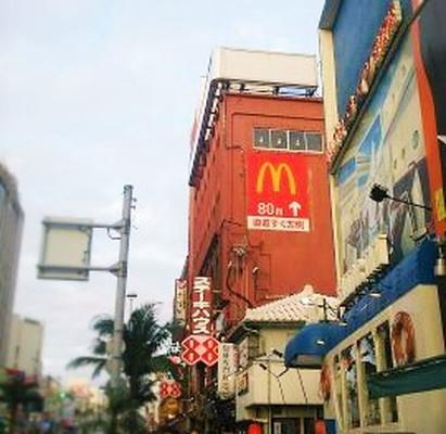 沖縄国際通り街並み Okinawa Kokusai Dori Street cityscape
