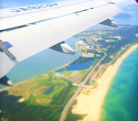 Scenery from the window of the airplane in fukuoka
