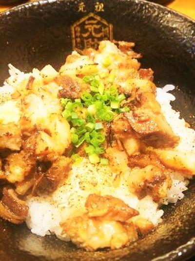 元助 チャーシュー丼 gensuke Roasted pork fillet bowl