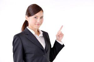 【営業・販売】仕事ができる人のコミュニケーションスキルとは?