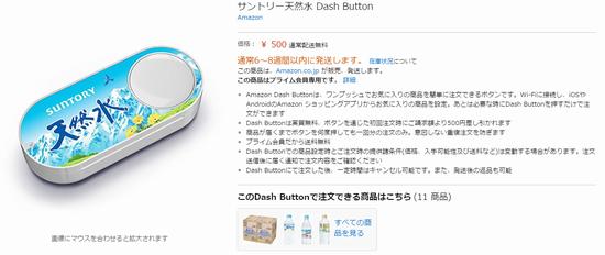 dash0011