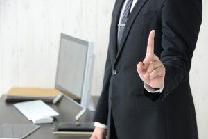 転職したい!民間転職サービスサイトをうまく活用しよう