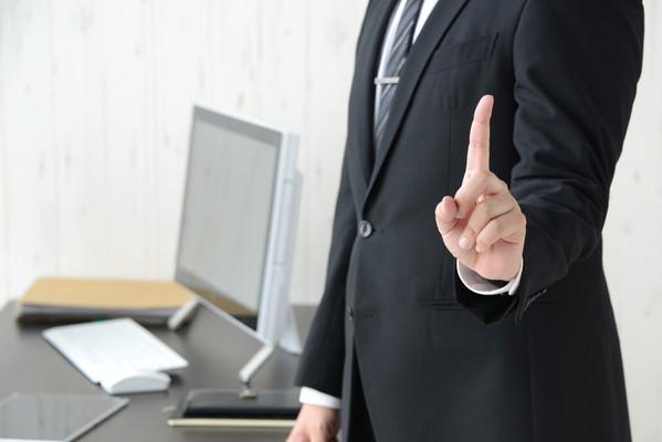 転職を考えるなら知っておきたい転職サイトの利用