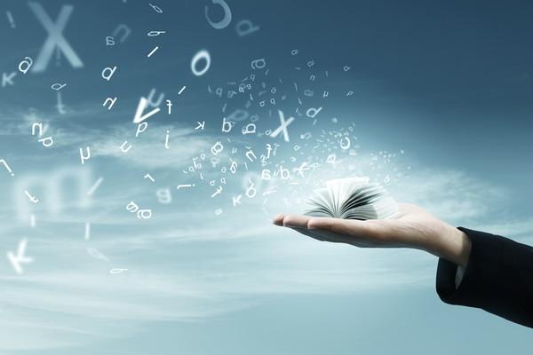 ビジネスで使える文章力を鍛える3ステップ