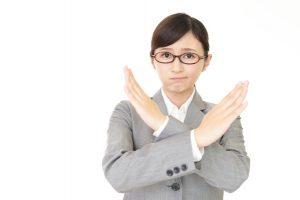 面倒なことを先延ばしする癖を解消するコツとは?