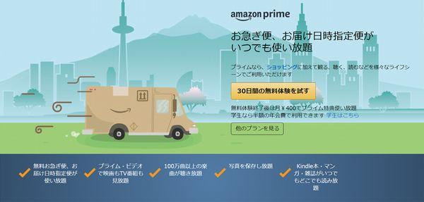 【レビュー】Amazonの本読み放題 Prime Reading と Kindle Unlimited の違い