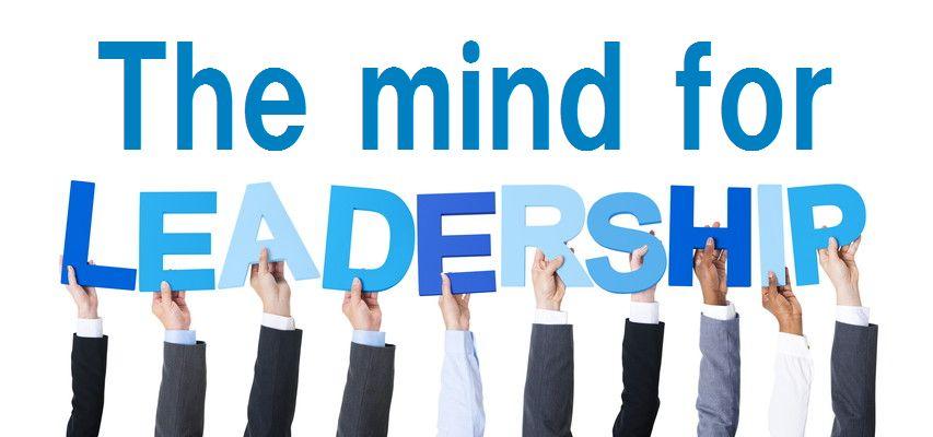 真のリーダーシップを取るために必要なマインドとは?