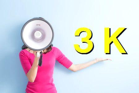 できる先輩がやってきた「3つのK」でスキルレベルをアップさせる方法!