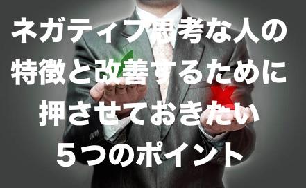 【ビジネスマナー】絶対に知っておきたい「名刺交換の基本」!