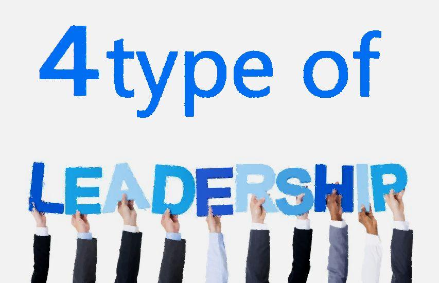 リーダーシップを役割分担すると組織力がUPする?!