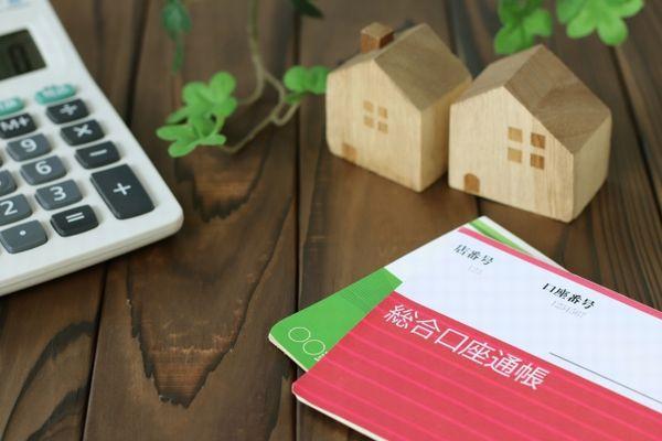 初心者向け、失敗しない住宅ローンの選び方とは?
